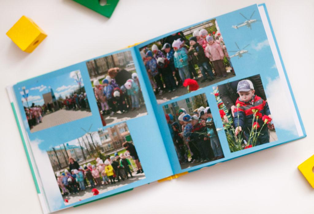 фотокнига в детский сад