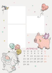Calendar2019_A3_v_blog11