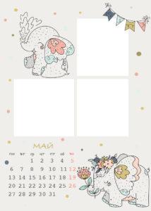 Calendar2019_A3_v_blog13
