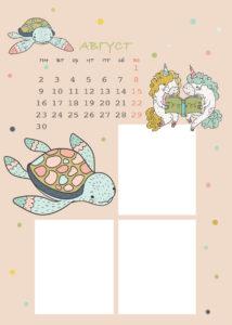 Calendar2019_A3_v_blog19