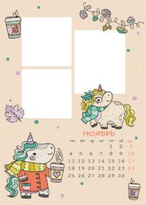 Calendar2019_A3_v_blog24