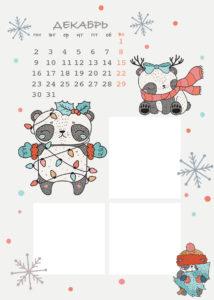 Calendar2019_A3_v_blog26
