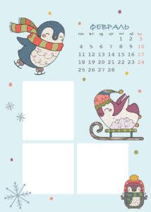 Calendar2019_A3_v_blog7