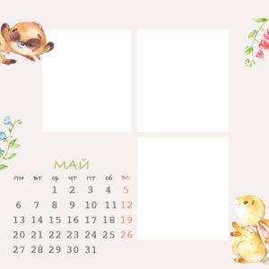 Calendar_2019_30х30_v_blog12