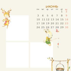 Calendar_2019_30х30_v_blog14