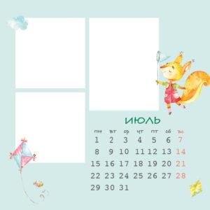 Calendar_2019_30х30_v_blog16