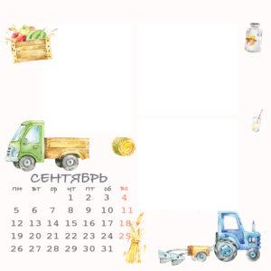 Calendar_2019_30х30_v_blog20