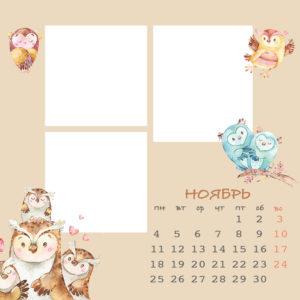 Calendar_2019_30х30_v_blog24