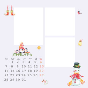 Calendar_2019_30х30_v_blog4