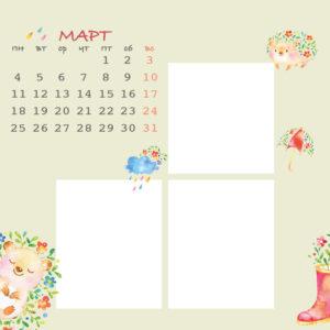 Calendar_2019_30х30_v_blog8