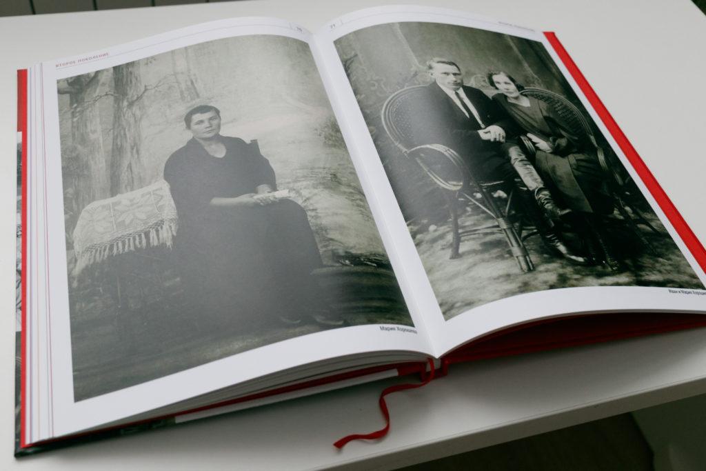 семейные фотографии в книге