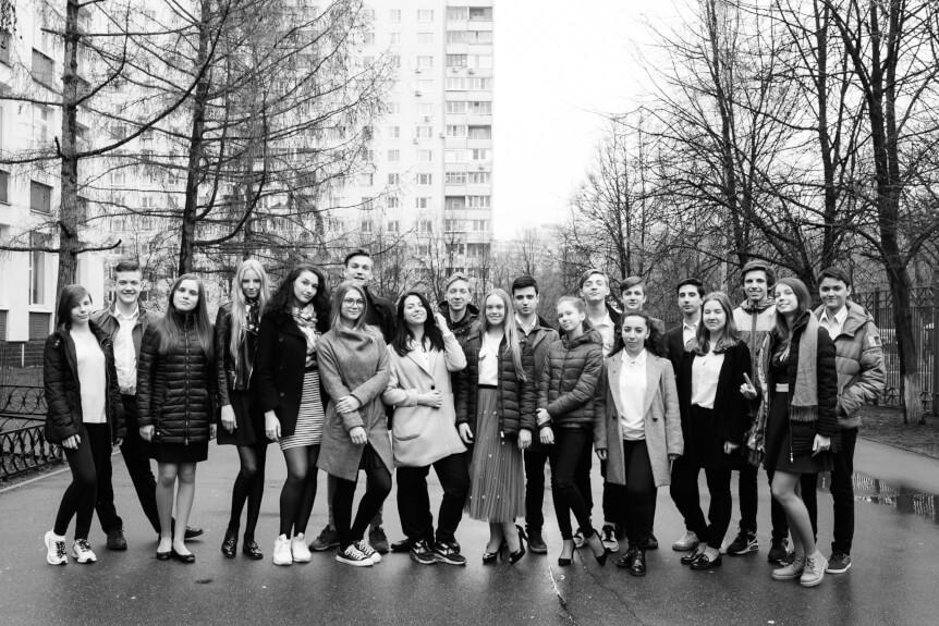 Школьный групповой портрет