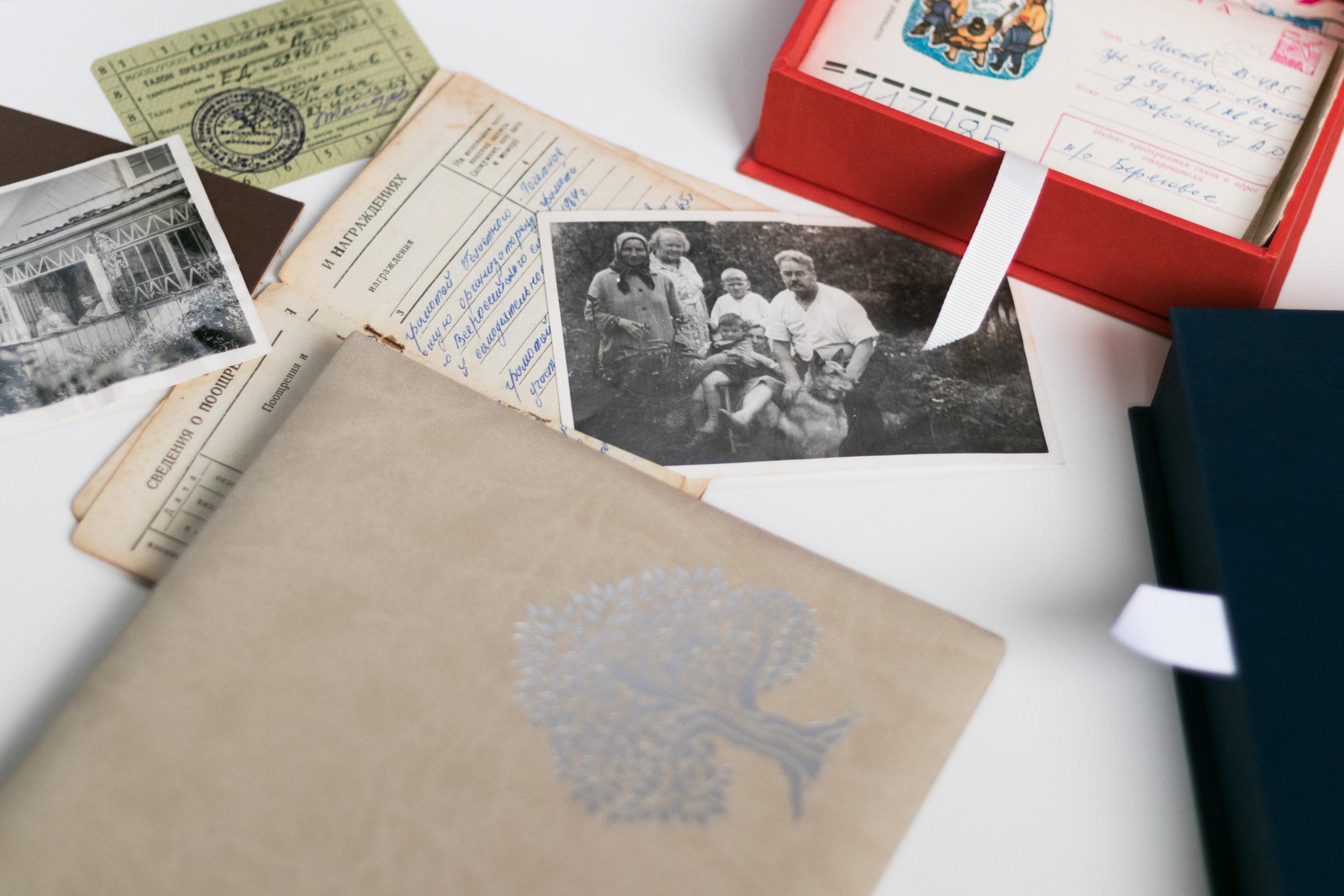 архивные фотографии и фотокнига